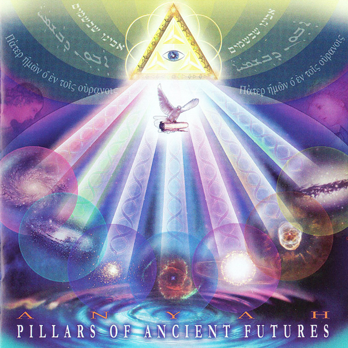Pillars of Ancient Futures CD Cover